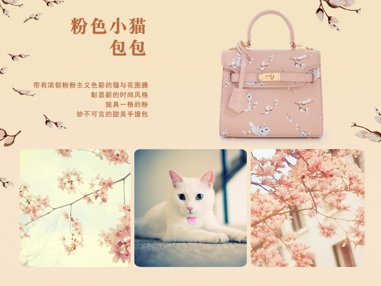 x1 New Sale Bolsas Mujer Small Peekaboo Saddle Faux Leather PU Pink Cat Floral Women\'s Handbags For Lady  Messenger Bags Totes
