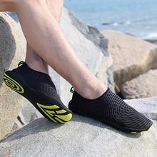 Мужчины Женщины Плавание Воды Aqua Обувь Для Ходьбы Кожа Обувь Пляж плоские Мягкие Приморский Обувь Дайвинг Носки Серфинг Босиком Любовника Йога обувь