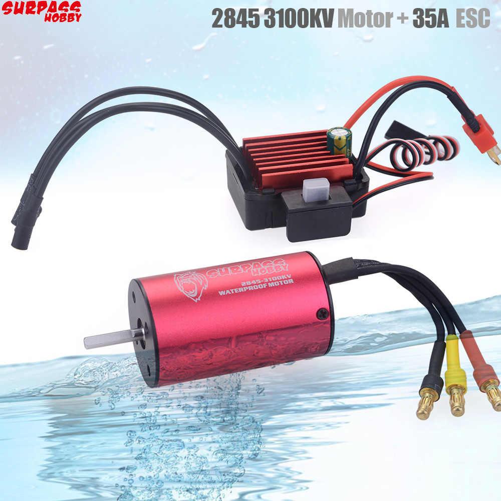 Surpass Hobby F540-V2 3300KV 12T Waterproof Brushless Motor w// 60A ESC Combo Set