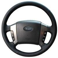 Steering Wheel Cover for 2003 2004 2005 2006 2007 2008 2009 Kia Sorento braid on the steering wheel