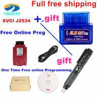 ใหม่ล่าสุด V114 SVCI J2534 เครื่องมือ STIC สำหรับฟอร์ดและมาสด้า FVDI J2534 สนับสนุนโมดูลการเขียนโปรแกรม