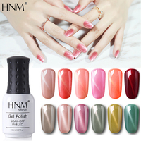 HNM 8ml Nail Gel Newest Cat Eyes Gel Nail Polish UV LED Long Last Hybrid Gel Varnish Paint Gellak Lucky Lacquer Nails Gelpolish