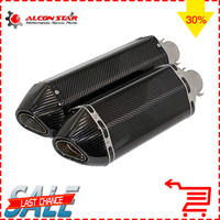 51mm Real Carbon Fiber Motorcycle Exhaust Pipe Akrapovic Motocross Muffler With DB KILLER CB400 CBR For