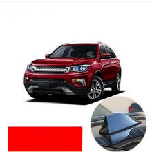 Car-Styling Shark fin Signal Antenna Case For Geely X7 Vision SC7 MK Cross Gleagle BOUNS M11 INDIS VERY GX7 SX7 ARRIZO(China)