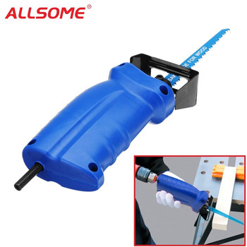 ALLSOME Portable Reciprocating Saw Adapter Set Changed Electric Drill Into Reciprocating Saw HT1569