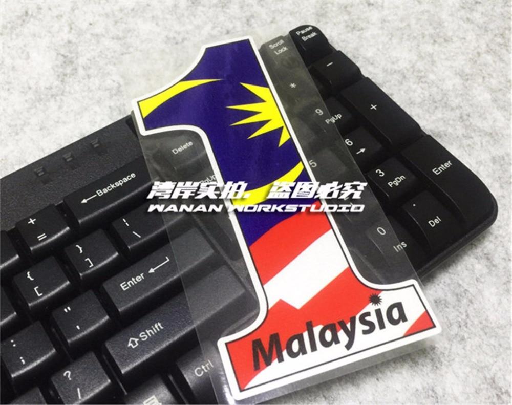 Aliexpresscom  Buy Cm MALAYSIA National Flag Reflective - Reflective motorcycle helmet decals