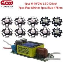 7pcs 3w deep red led 660nm  3pcs 3w blue 475nm+1pcs 6-10x3w 600mA led driver diy 30w led grow light for plants lamp