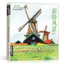Lápiz de Color clásico, libro tutorial de paisaje para adultos, línea china, libro de dibujo de álbum antiguo