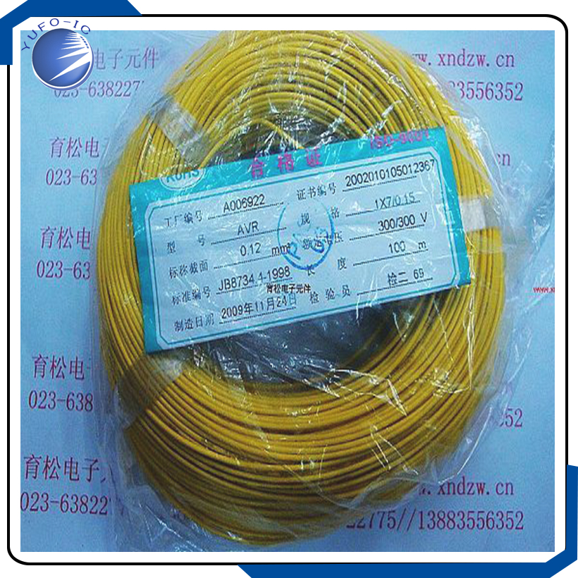 Buy 7 core cable and get free shipping on AliExpress.com