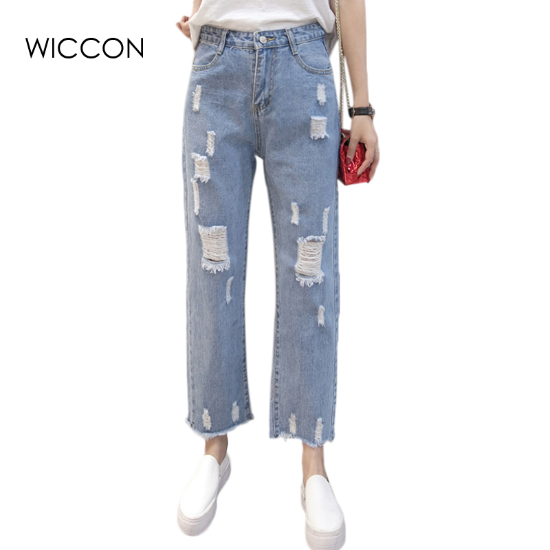 Spring Summer Loose High Waist Denim Pants Woman Casual Hole Ripped Jeans Feminina Boyfriend Jeans For Women Trousers  WICCON jeans woman summer ripped boyfriend jeans for women red lips denim mid waist distressed pencil pants femme casual long pants z15
