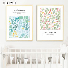 Nordic Art Home Decor Canvas Painting Colorful Leaf Printing Wall Poster for Living Room  AJ0070