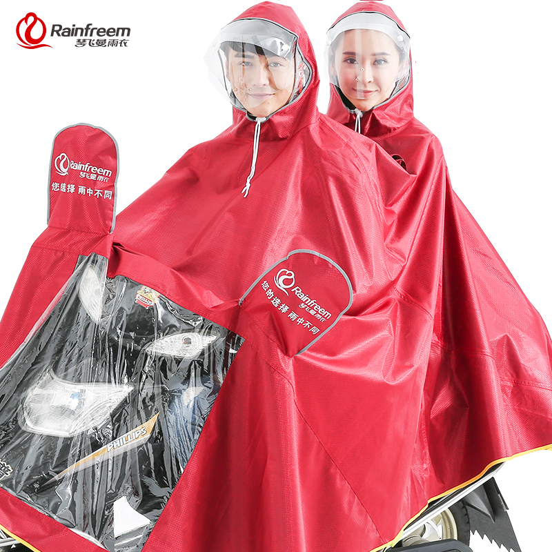 Rainfreem Impermeable Raincoat Women Men Two person Rain Poncho Plaid Oxford Knitting Jacquard Waterproof Electrombile Rain
