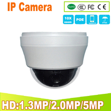 CCTV Security 5MP MINI Dome PTZ Camera 5.0MP 5 Megapixels IP Camera Pan Tilt ONVIF 5-50MM 10X ZOOM IR P2P Mobile View IP PTZ цены