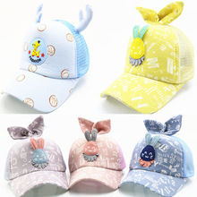 2019 Children Cute Bow Baseball Caps Fashion Kids Hat Outdoor Sunscreen Baseball Caps With Horn Healthy Net Hat For Boys Girls fashion design color graffiti children baseball caps yellow blue red kids hat for boys girls outdoor sunscreen baseball hats