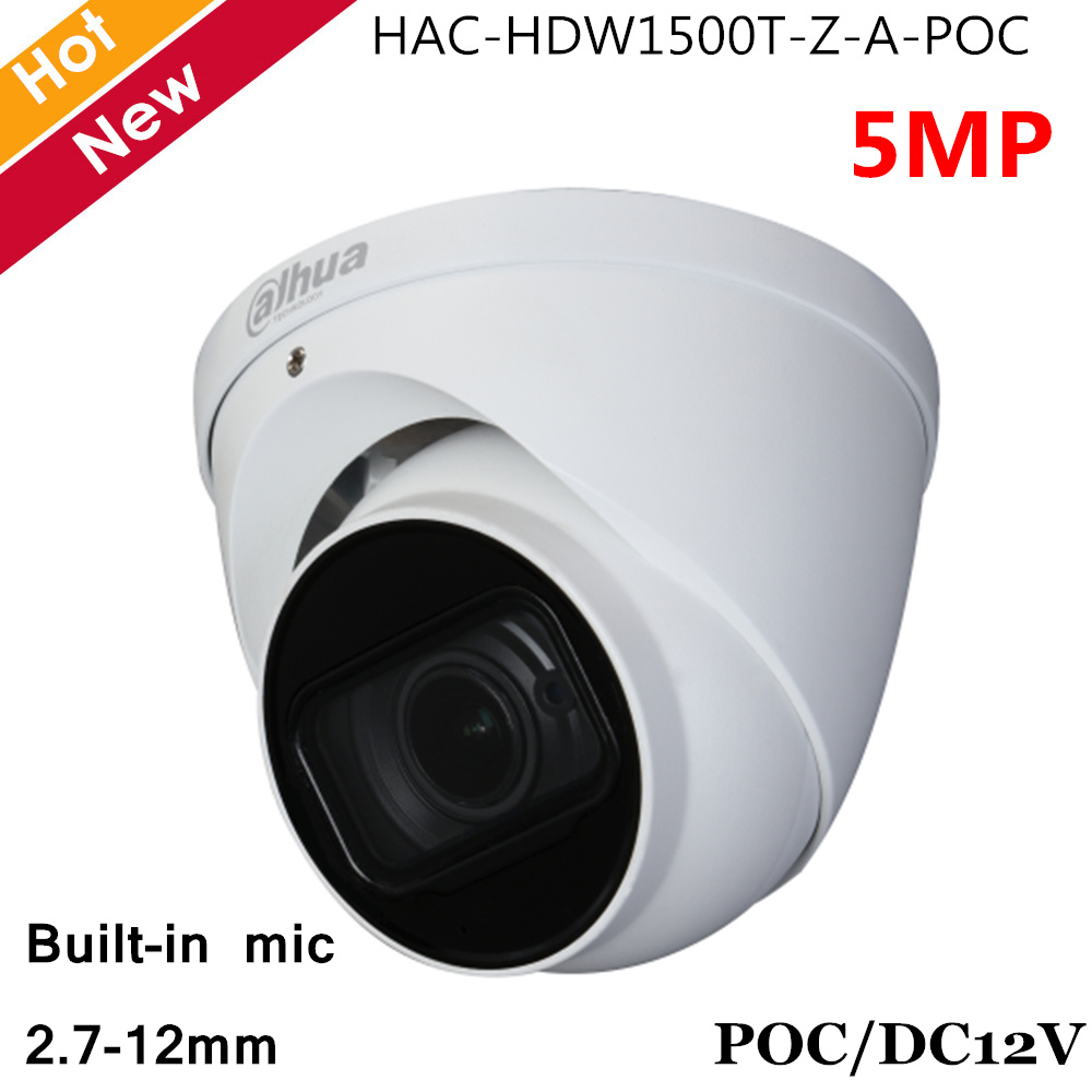 Dahua 5mp POC HDCVI Camera HAC HDW1500T Z A POC with 2 7 12mm Motorized lens