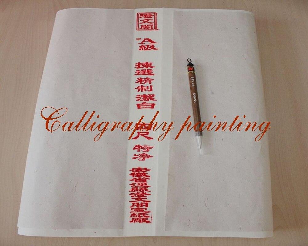 100 pc riz Xuan papier peinture calligraphie sumi-e + 1 PC Santu brosse100 pc riz Xuan papier peinture calligraphie sumi-e + 1 PC Santu brosse