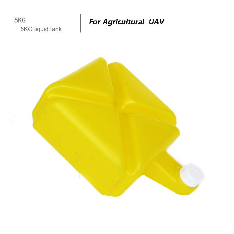 RC airplane Spray pump Agriculture drone parts farm chemical tank box 5KG L Litre for Agricultural UAV 4 pcs agriculture drone water tank aluminum alloy fixed parts