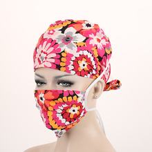 Viaoli 2017 autumn and winter new printed surgical cap beauty plastic surgery hospital cotton surgical masks send masks