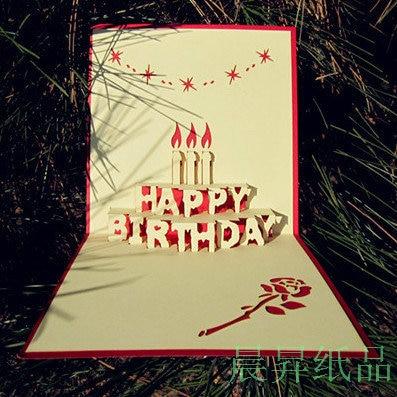 aliexpress  buy new  laser cut invitations d pop up, Birthday card