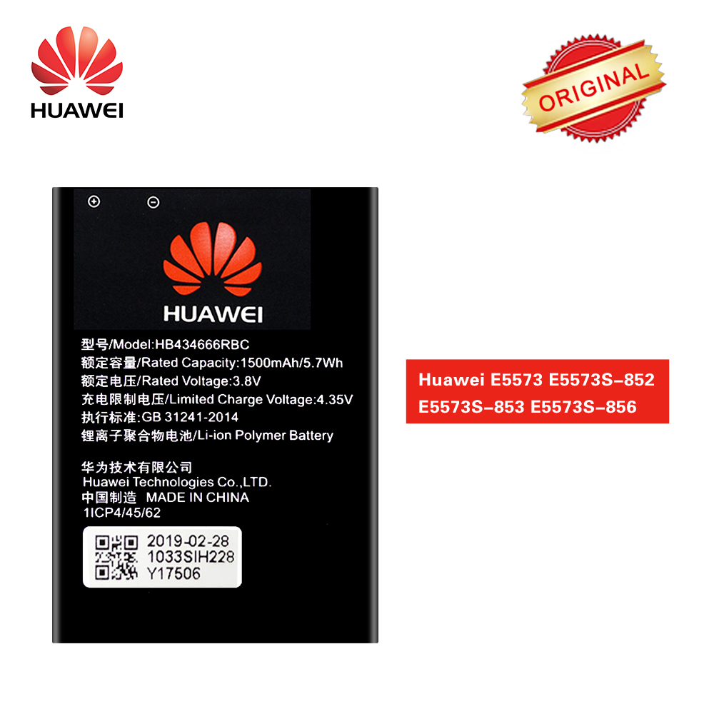 Original Hua Wei Wifi Router Battery HB434666RBC for huawei E5573S  E5573s-852/853/856 E5573s-32 E5573s-320 E5573s-606 1500mAh