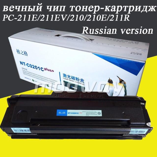 Permanent Toner For Pantum P2500W P2505 M6200 M6500 M6505 M6550 M6600 PC-210 PC-210E PC-211 Permanent Chip Toner Cartridge