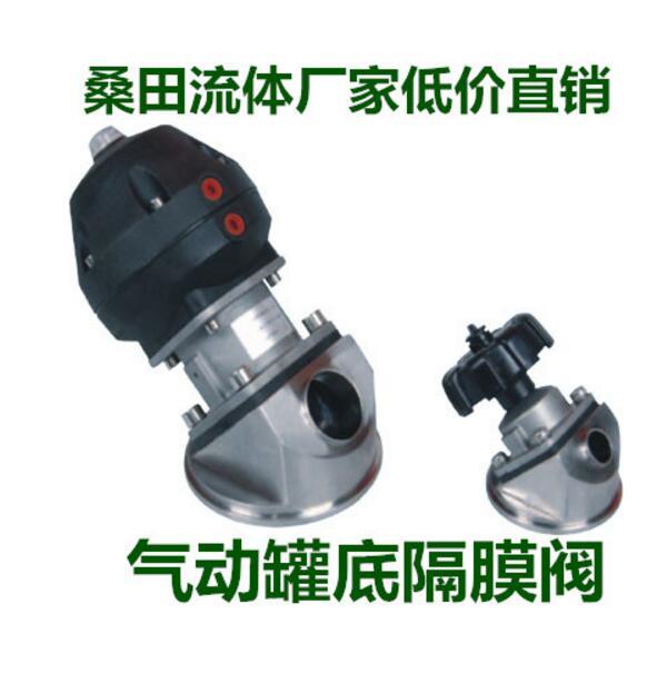 Soupape à diaphragme de fond de réservoir sanitaire de l'acier inoxydable SS 316L, Valve de fond de réservoir de diaphragme DN25 316l, DN15-DN50
