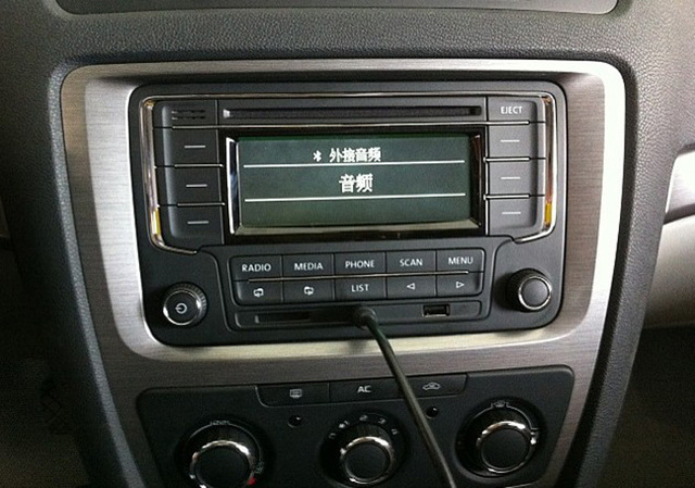 vw car styling oem original car radio rcd210 usb unused. Black Bedroom Furniture Sets. Home Design Ideas