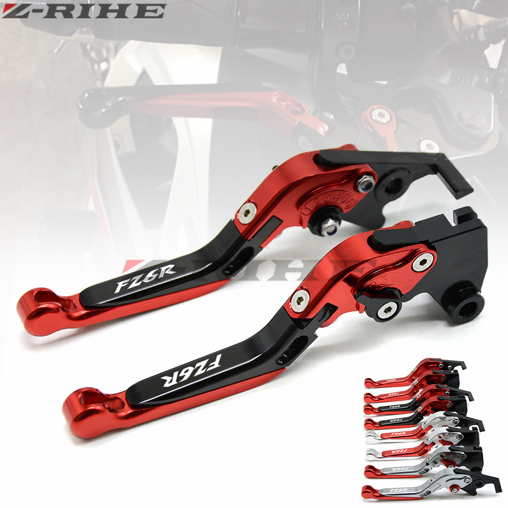Logo (FZ6R) CNC Adjustable Motorcycle Brake Clutch Levers For Yamaha FZ6 FAZER 2004-2010  FZ6R 2009-2015 2010 2011  2012 cnc billet adjustable long folding brake clutch levers for yamaha fz6 fazer 04 10 fz8 2011 14 2012 2013 mt 07 mt 09 sr fz9 2014