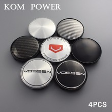 KOM 4pcs 60mm no logo silver & black carbon grain blank emblem sticker wheel cover hubcaps universal center cap for vossen