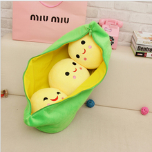 20CM Kids Baby Plush Toys For Children Cute Pea Stuffed Plant Doll Girl friend Kawaii Gift hot sale