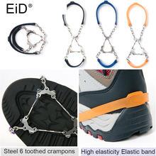 Eid качественная противоскользящая обувь для альпинизма зимняя