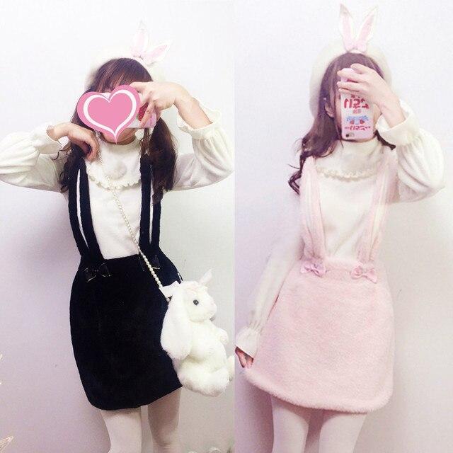 Kawaii Rabbit Style 2 Pcs Women's Set: Ruffles Trim Turtleneck Fur Ball White Long Sleeve Shirt T Shirt + Faux Fur A Line Skirt by Neko Para