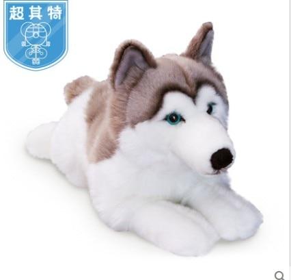 Husky Dog Toy For Sale