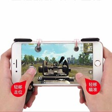 New 2nd Gamepad For PUBG Game Trigger Cell Phone Mobile Controller Fire Button Gamepad L1R1 Aim Key Joystick for iphone Android