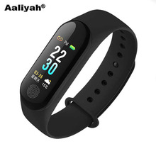 [Aaliyah]  Sensible Bracelet Coronary heart Price Blood Stress Multi-Sports activities Mode Shade LCD Display screen much like Mi Band three Wristbands