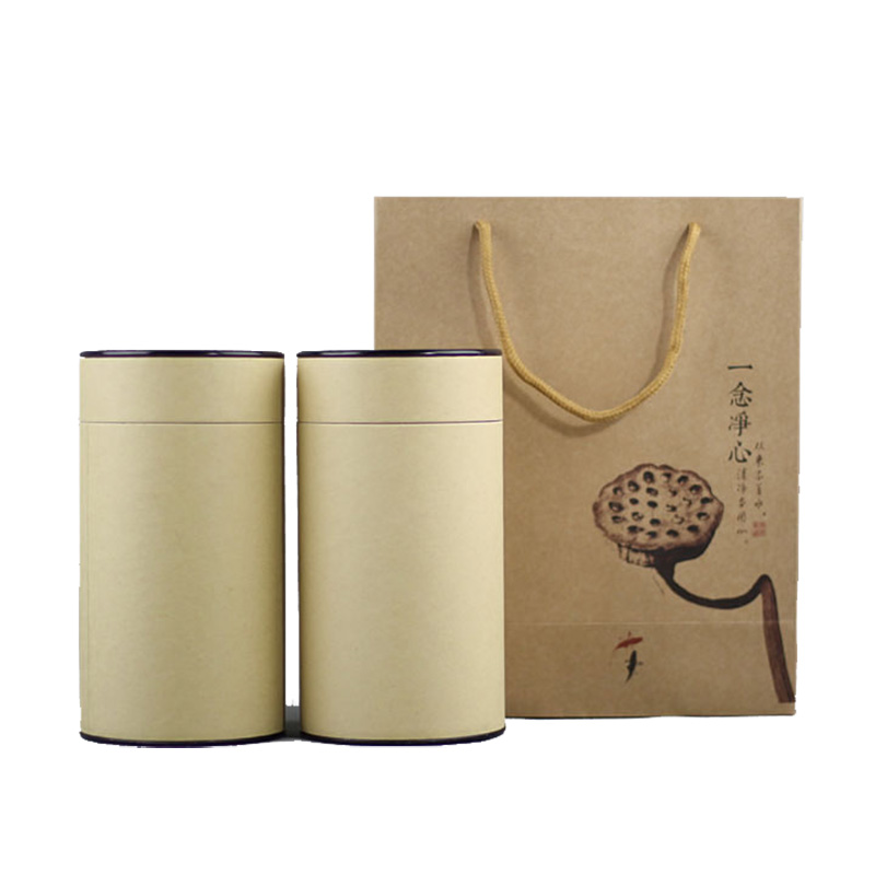 Set Gift Paper Tea Box Matcha Tea Cardboard Packaging Round Cylinder Can Suitcase Craft Paper Box With Custom Paper Sticker Logo