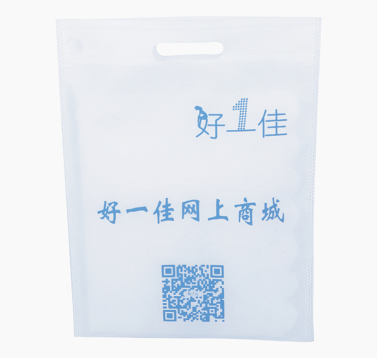Cm  Pcs Lot New Christmas Organza Bags Mylar Bags Black In Shopping Bags From Luggage Bags On Aliexpress Com Alibaba Group
