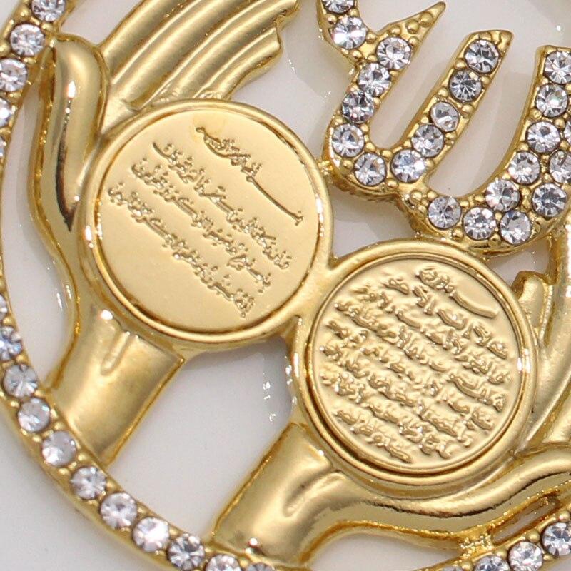 Image 5 - AYATUL כורסי האסלאמי אללה אל Qalam סורה קוראן מוסלמי Vanyakad תליון שרשרת מקבלים זרוק חינם-בתליונים מתוך תכשיטים ואביזרים באתר