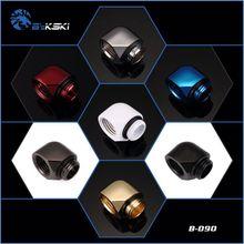 Bykski B-D90 бутик, несколько цветов, G1/4 ''90 градусов фитинги, для изменения шлангов/фитингов труб соединительное направление