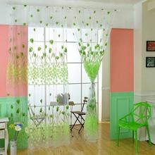 200cm x 100 cm Polyester Material Romantic Tulip Flower Style Window Door Hanging curtain Decoration 3 Colors