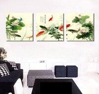 전통적인 중국 잉어 물고기 연꽃 꽃 캔버스 그림 3 개 고품질 서예 캔버스 예술 홈 장식