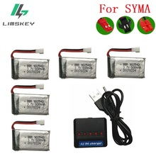 Limskey 800mAh 3.7V LiPo Battery + USB Charger for SYMA X5C X5 X5SW X5HW X5HC RC Drone Quadcopter Spare Battery Parts 3 7v 500mah 600mah 720mah 25c lipo battery spare parts for syma x5 x5c h5c x5sc x5a rc quadcopter