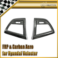 Car-styling For Hyundai Veloster Carbon Fiber Air Con Cover (Stick On Type)