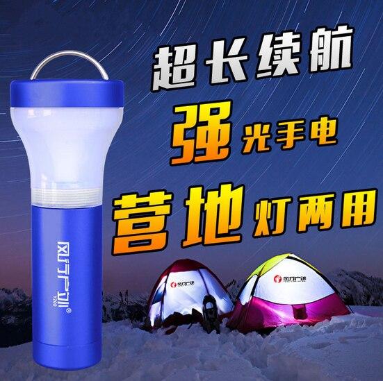 Camping Lanterne Multifonctionnel Lumière DEL Tube avec 5 Réglage de la luminosité mode