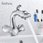 Basin Faucet Chrome ...