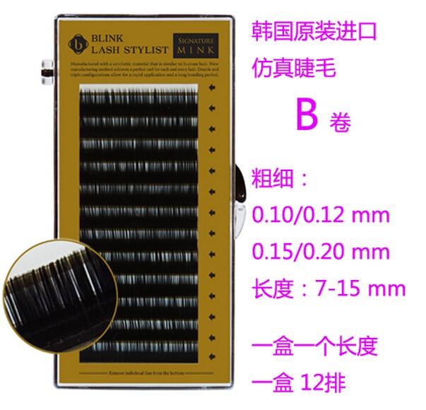 BLINK LASH B Curl,0.10/0.12/0.15/0.20, Original Packing, Korea Faux Eyelashes Mink Eyelash Extension Makeup  Free Shipping