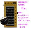 BLINK LASH B Onda, 0.10/0.12/0.15/0.20, Embalagem Original, coréia do Falso Vison Cílios Extensão Dos Cílios Maquiagem Frete Grátis