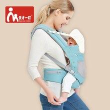 حمالة أطفال مريحة مع مقعد الورك متعددة الوظائف حاملات الظهر لحديثي الولادة ومنع O نوع الساقين الكنغر حاملة الطفل