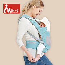 da9a19d3302 Baby Carriers With Hip Seat Multifunction backpacks   carriers For Newborn  And Prevent O-Type Legs Kangaroo Child Sling