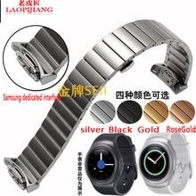 Laopijiang Samsung Gear S2 R720 спортивные часы ремешок из нержавеющей стали смарт-